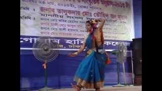 Dance of  Mirza Golam Hafiz College  (2) Akhi