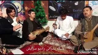 Qadrat ullah.qon Saraish Radio Studio New year 1396.قدرت الاالله هنر دوست قندوزی..استدیوی رادیو سرای