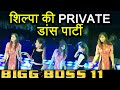 Bigg Boss 11 Shilpa Shinde S CRAZY DANCE In PRIVATE Party Goes VIRAL FilmiBeat 3gp mp4 video