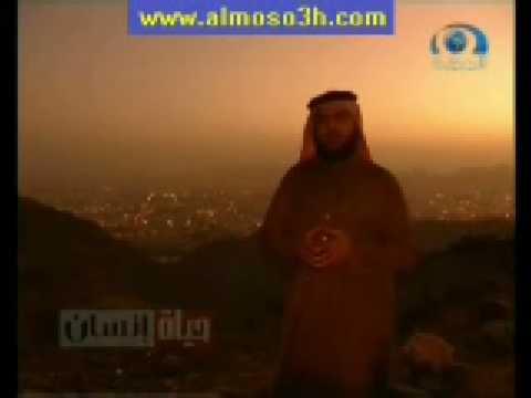 Sheikh Mohammed Al Amin Shanqiti 4 9