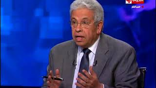 الحياة اليوم - د/ عبد المنعم سعيد : القيادة السياسية لمصر لديها رؤية إستراتيجية 2030