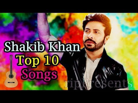 Xxx Mp4 শাকিব খানের জীবনের সেরা ১০ গান না দেখলে পুরাই মিস । Shakib Khan Best Song Top 10 All Time 3gp Sex