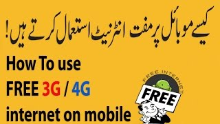 Unlimited free 3G internet video by jalbani 2016