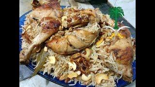 Kabsa | Arabian Kabsa| Chicken Kabsa | Arabian DIsh | Eid Special