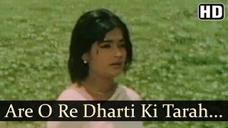 Are O Re Dharti Ki | Suhaag Raat Songs | Rajshree | Kishore Kumar | Filmigaane
