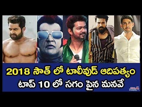 Top Ten Grossers Of 2018 In South   Tollywood Movies Is Best In 2018   Telugu Stars