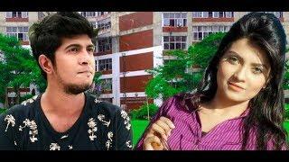 গালফ্রেন্ডকে ফাড়ার কৌশল লুতুপুতু প্রেম।Lutuputu Prem TAWSIF ISHIKA KHAN BANGLA FUNNY VIDEO