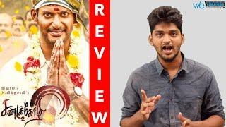 SandaKozhi 2 Movie review  | vishal | Keerthy suresh | WETALKIESS | Sandakozhi2 review