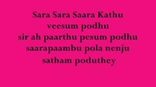 VAAGAI SOODA VAA - Sara Sara LYRICS & SONG!!! HQ!!!