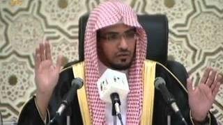 مؤثر   ويل للعرب من شر قد اقترب - الشيخ صالح المغامسي