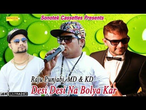 Xxx Mp4 Desi Desi Na Bola Kar Chhori Re Raju Punjabi MD KD New Haryanvi Song 2017 3gp Sex