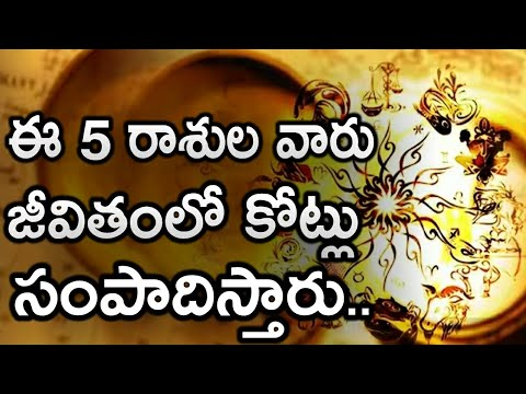 Xxx Mp4 People Born In These 5 RAASHIS Will Be CROREPATIs Astrological Facts In Telugu News Mantra 3gp Sex