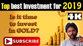 Top #5 Best Investment Plans For 2019 | Esh Vlogs 4K Video