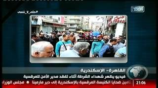 نشرة التاسعة من القاهرة والناس 10 أبريل