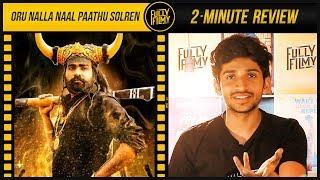 Oru Nalla Naal Paathu Soldren 2-Minute Review | Vijay Sethupathi | Fully Filmy