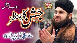 Hafiz Ahmed Raza Qadri - Jashn Ka Manzar Tha - Shab Miraj Special Kalaam 2017