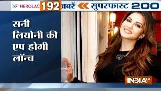 Superfast 200 | 25th November 2016, 5:00pm ( Part 3 ) - India TV