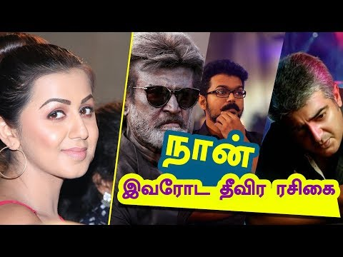 Xxx Mp4 Iam A BIG FAN Of Him Nikki Galrani Open Talk Pakka Teaser Launch Kalakkal Cinema Rajinikath 3gp Sex