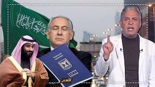 معتز مطر : السعودية تصدر قراراً تاريخيا بالسماح لـ الصهيانة بزيارة مكة و المدينة المنورة ..!!