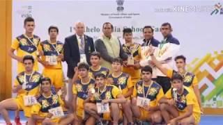 Khelo India youth game 2019 Kabaddi match results