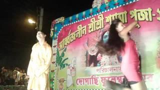 images Bengali DJ
