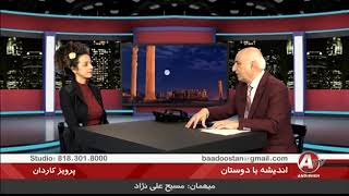 مسيح علي نژاد ـ پرويز کاردان « سختيها و رنجهای زنان ـ چنگال راهزنان »؛