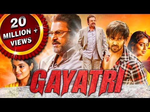 Xxx Mp4 Gayatri 2018 New Released Hindi Dubbed Full Movie Vishnu Manchu Mohan Babu Shriya Saran 3gp Sex