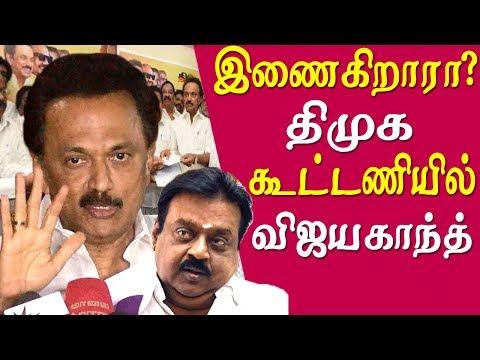 Xxx Mp4 DMK Congress Alliance Congress Gets 10 Seats Dmk News Today In Tamil Tamil News Live 3gp Sex