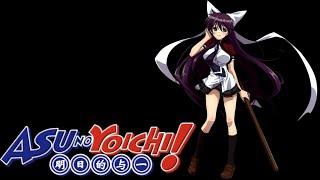 Asu no yoichi 1/ger sub