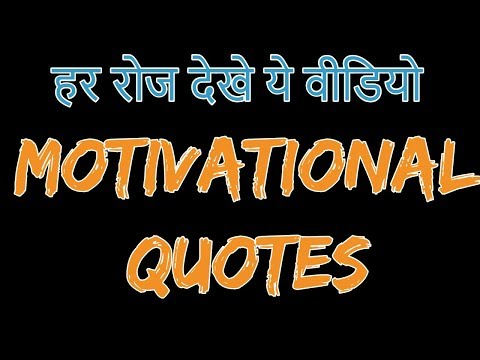 Xxx Mp4 Best Motivational Quotes Of 2019 Life Changing Inspirational Video Of 2019 वीडियो पुरा देखे 3gp Sex