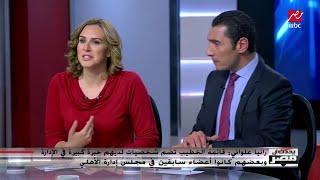 """رسالة من رانيا علواني ومحمود جوهر لمشجعي النادي """"الأهلي"""" قبل الانتخابات"""