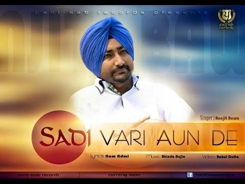 Xxx Mp4 Sadi Vaari Aun De Ranjit Bawa Official Full Song Latest Punjabi Songs 2016 HD 3gp Sex