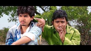 Sorry Teacher Movie || Aryaman & Kavya Singh Love Scene || Kavya Singh , Aryaman