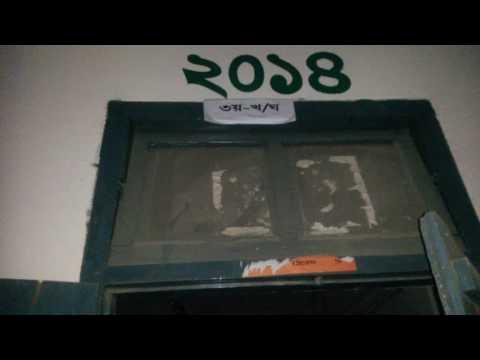 Amar school...Government Laboratory Hjgh Shcol :(