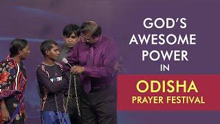 Chain of Bondages broken by the Power of God - Odisha Prayer Festival