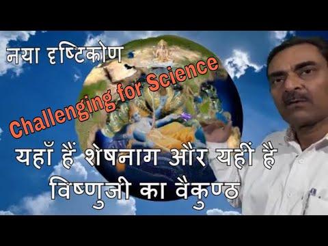 Xxx Mp4 Secrets Of Sheshnaag हमारी पृथ्वी शेषनाग के फनों पर ही टिकी हुई है आज भी। 3gp Sex