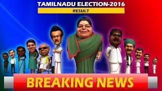 Tamilnadu Election 2016 Animation Part - 4  Breaking News Result updated