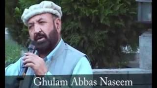 A Tribute to Agha Baheshti at Gilgit Part 011.avi