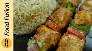 Chicken Shashlik Recipe - By Food Fusion