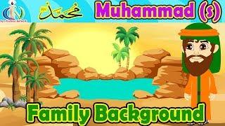 Muhammad (s) Ep 01 | Family Background | (Islamic cartoon - No Music)