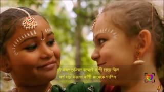 সর্বত মন গল রাধে বিনোদিনী রায়720p