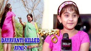 Naamkaran : Dayavanti Shoots Avni | Arsheen Namdaar's Emotional Interview