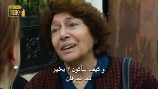 فاتح حربية الحلقة 31   ترجمة إلى العربية