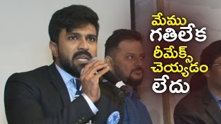 Ram Charan Serious Counter To Trolls On Mega Family Remakes | Strong Punch | TFPC