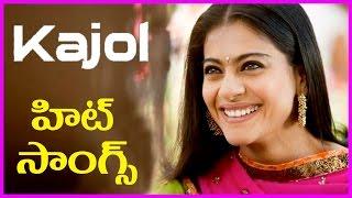 Kajol Superhit Video Songs - Merupu Kalalu Telugu Movie - Prabhudeva,Aravind Swamy