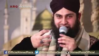 ALLAH HOO | Hafiz Ahmed Raza Qadri | South Africa