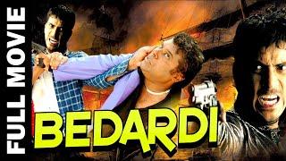 Bedardi│Full Movie│Githan Ramesh, Priyamani