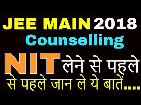 Xxx Mp4 NIT लेने से पहले से पहले जान ले ये बातें JEE MAIN Counselling 2018 BY Kartikey Pandey IIT BHU 3gp Sex