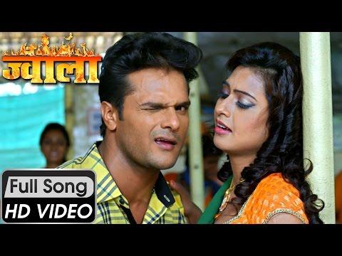 Xxx Mp4 सेवा में श्रीमान Seva Mein Srimaan Jwala Khesari Lal Yadav New Bhojpuri Video Songs 2017 3gp Sex