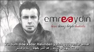 Emre Aydın - Soğuk Odalar أغنية مسلسل عندما تنتظر الشمس
